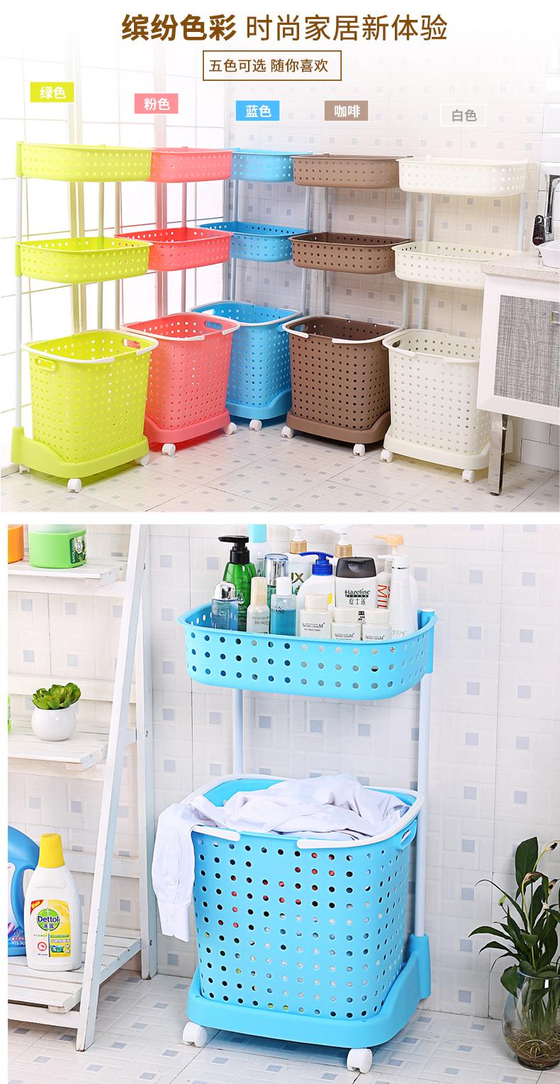 Japanese bathroom stand, landing plastic toilet, bathroom storage ...